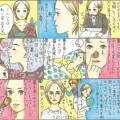 """Chapter""""10"""" 鼻プロテーゼ"""