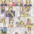 """Chapter""""37"""" ワキガと手術の年齢"""