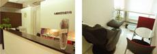 札幌美容形成外科の院内