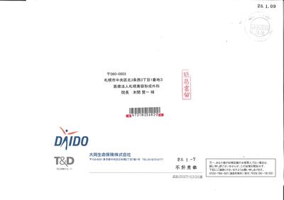 20160110_3