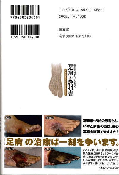 20161108_2